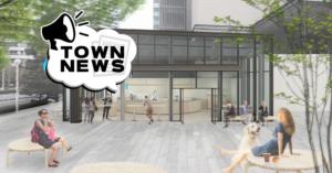 「ブルーボトルコーヒー みなとみらいカフェ」マークイズにオープン!横浜美術館の目の前に