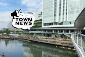 2020年 市民が選ぶ横浜10大ニュースが決定!