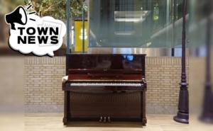 横浜駅に設置される駅ピアノの写真