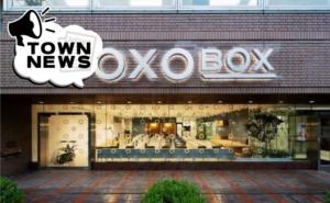 YOXO BOXの外観写真